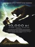 10,000 B.C. - 2008