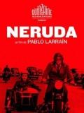 Neruda - 2016