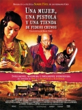 Una Mujer, Una Pistola Y Una Tienda De Fideos Chinos - 2009