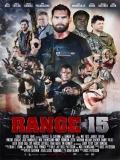 Range 15 - 2016