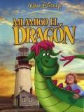 Pete's Dragon (Mi Amigo El Dragón) - 1977