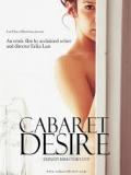 Cabaret Desire - 2011