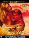 L'Ultimo Click: Ai Confini Del Piacere - 2007