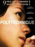 Polytechnique - 2009