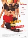 40 Días Y 40 Noches - 2002