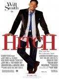 Hitch, Especialista En Ligues - 2005