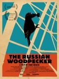 The Russian Woodpecker - 2015