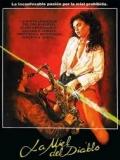 La Miel Del Diablo: Il Miele Del Diavolo - 1986