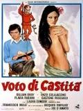 Voto Di Castità - 1976