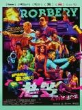 Robbery - 2016