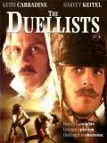 The Duellists (Los Duelistas) - 1977