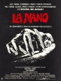 The Hand (La Mano) - 1981