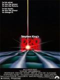 The Dead Zone (La Zona Muerta) - 1983