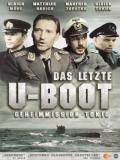 Das Boot 2: La Última Misión - 1993