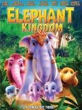Elephant Kingdom - 2016