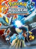 Pokémon 15: Kyurem Contra El Espadachín Místico - 2012