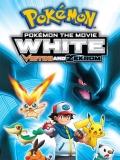 Pokémon 14 Blanco: Victini Y Zekrom - 2011