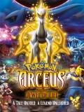 Pokémon 12: Arceus Y La Joya De La Vida - 2009