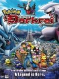 Pokémon 10: El Desafío De Darkrai - 2007