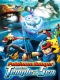 Pokémon 9: Pokémon Ranger Y El Templo Del Mar - 2006