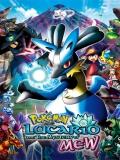 Pokémon 8: Lucario Y El Misterio De Mew - 2005