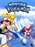 Pokémon 5: Héroes Pokémon: Latios Y Latias - 2002