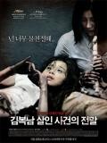 Bedevilled (Kim Bok-nam Salinsageonui Jeonmal) - 2010