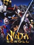 Jûbê Ninpûchô (Ninja Scroll) - 1993