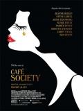 Café Society - 2016