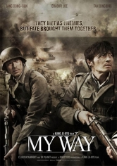 Mai Wei (My Way) (2011)