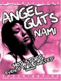 Angel Guts Nami - 1979