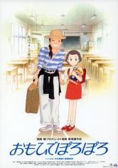 Omohide Poro Poro (Recuerdos Del Ayer) (1991)