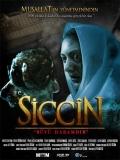 Siccîn - 2014