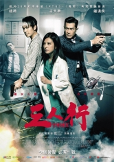 Saam Yan Hang (Three) poster