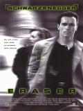 Eraser (Eliminador) - 1996