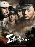 Pohwasogeuro (71: Into The Fire) - 2010