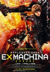 Ekusu Makina (Appleseed Saga: Ex Machina) (2007)