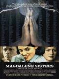 Las Hermanas De La Magdalena (En El Nombre De Dios) - 2002