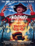 Pesadilla En Elm Street 2: La Venganza De Freddy - 1985