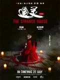 The Strange House - 2015