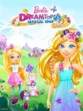 Barbie: Dreamtopia - 2016