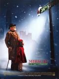 Miracle On 34th Street (Milagro En La Calle 34) - 1994