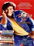 Teen Wolf II (De Pelo En Pecho 2) - 1987