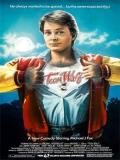 Teen Wolf (De Pelo En Pecho) - 1985
