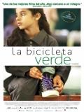 Wadjda (La Bicicleta Verde) - 2012