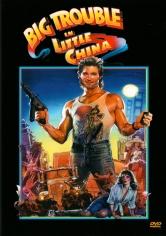 Rescate En El Barrio Chino (1986)