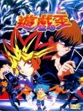 Yu-Gi-Oh! La Película: La Leyenda Del Dragón Negro De Ojos Rojos - 1999