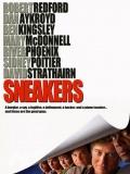 Sneakers (Los Fisgones) - 1992