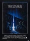 Explorers (Exploradores) - 1985