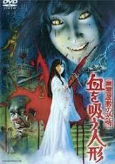 Vampire Doll (1971)